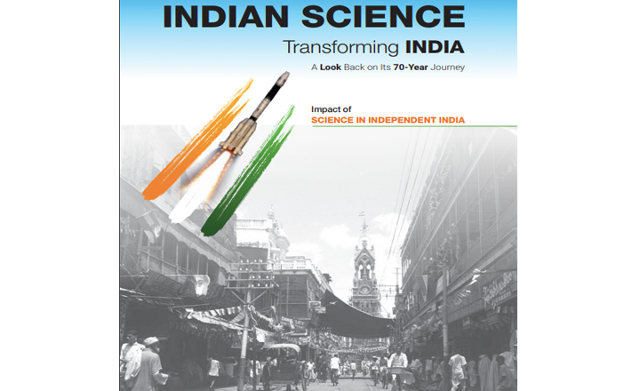 Front cover of the book, Indian Science- Transforming India